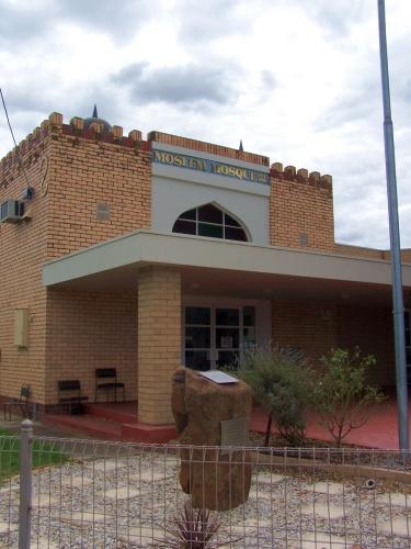 Albanian Mosque, Shepparton